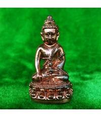 พระกริ่งใหญ่จีน 7 รอบ เนื้อทองแดง สมเด็จพระญาณสังวร สมเด็จพระสังฆราช วัดบวรนิเวศวิหาร ปี 2540