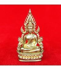พระพุทธชินราช พิมพ์แต่งฉลุลอยองค์ เนื้อทองระฆัง รุ่นจอมราชันย์ วัดพระศรีรัตนมหาธาตุ ปี 2555 เลข 9579