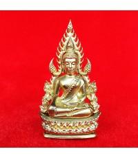 พระพุทธชินราช พิมพ์แต่งฉลุลอยองค์ เนื้อทองระฆัง รุ่นจอมราชันย์ วัดพระศรีรัตนมหาธาตุ ปี 2555 เลข 9566