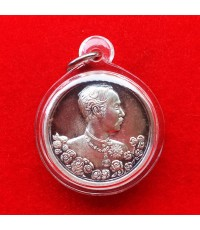 เหรียญรัชกาลที่ 5 หลังนารายณ์ทรงครุฑประทับราหู เนื้อเงิน วัดแหลมแค ปลุกเสกปี 2536 สวย สุดหายาก 13