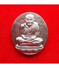เหรียญหลวงปู่ทวด รุ่นมงคลมหาราช เนื้ออัลปาก้า เทศบาลนครหาดใหญ่ พ.ศ.2548