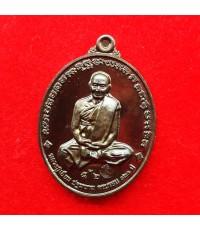 สวยที่สุด เหรียญรูปใข่ หลวงปู่เอี่ยม วัดสะพานสูง เนื้อนวโลหะ รุ่น 120 ปีละสังขาร หลวงปู่เอี่ยม