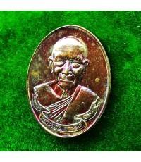 เหรียญหล่อหมดห่วง รุ่นแรก เนื้อทองระฆังผสมชนวนผิวรุ้ง หลวงปู่ฮ้อ วัดชุมแสง ที่ระลึกฉลองอายุ 98 ปี