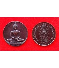 เหรียญพระพุทธสิหิงค์ หลังภปร. ที่ระลึกฉลอง 700 ปี ลายสือไทย ปี 2526  ลพ.เกษม เขมโก ปลุกเสก
