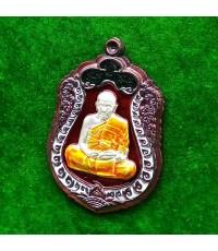 เหรียญเสมา หลังแบบ หลวงพ่อฟู วัดบางสมัคร รุ่นรวยทันใจ เจริญพร เนื้อทองแดงหน้ากากเงินลงยา 4 สี