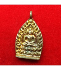 เหรียญเจ้าสัว รุ่นสมปรารถนา หลวงพ่อคง วัดกลางบางแก้ว  พิมพ์กรรมการ หมายเลข ๖๖๘ พร้อมรอยจาร ปี 2555