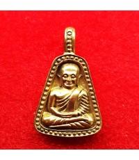 เหรียญจอบใหญ่หลวงพ่อเงิน บางคลาน เนื้อทองผสม รุ่นมงคลมหาลาภ 51 เหรียญจอบสวยที่สุดเท่าที่เคยพบ