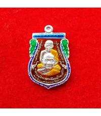 เหรียญพุทธซ้อน พิมพ์กรรมการเล็ก ลพ.ทวด รุ่นแซยิด 93 ปี53 อ.ทอง วัดสำเภาเชย เนื้อเงินลงยาสีแดง