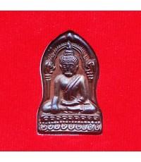 พระพุทธชินราชใบเสมา พิมพ์ใหญ่ เบญจภาคี ยอดขุนพล วัดนครอินทร์ เนื้อแร่บางไผ่ ปี 2558 ต้องบูชาเก็บไว้