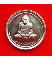 เหรียญขวัญถุง หลวงพ่อเงิน บางคลาน รุ่นเพิร์ธ เนื้ออัลปาก้า ปี 2537 สวยเข้มขลัง น่าบูชา