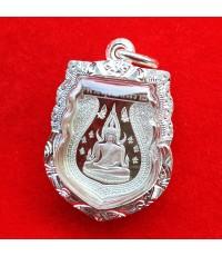เหรียญเสมาพระพุทธชินราช วัดพระศรีรัตนมหาธาตุ เนื้อเงิน ปี 2538 สร้างที่ประเทศสวิส ใส่ตลับเงิน