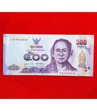 ธนบัตรชนิด 500 บาท ๙ หน้า ๙ หลัง รวย ๆๆๆ ธนบัตรที่ระลึกเฉลิมพระเกียรติสมเด็จพระนางเจ้าสิริกิติ์ฯ