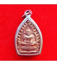 เหรียญหลวงพ่อเงิน วัดบางคลาน ซุ้มเจ้าสัว วิสุทธาธิบดี รุ่น 1 เนื้อทองแดง ปั๊มโบราณ ปี 2536 สวยมาก