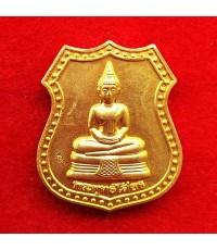 เหรียญโล่ห์ หลวงพ่อโสธร พิมพ์ 2 หน้า เนื้อกะไหล่ทอง จัดสร้างพิธีใหญ่ ปี 2538 มีโค้ด
