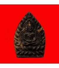 ของแท้เป็นแบบนี้ พระพิมพ์เจ้าสัว เนื้อผงยาวาสนาจินดามณี พระเครื่องหลวงปู่เจือ วัดกลางบางแก้ว ปี 2550