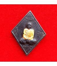 เหรียญหล่อหลวงปู่เอี่ยม ข้าวหลามตัด แร่บางไผ่ ฝังแผ่นยันต์ทองคำแท้ รุ่นมหาลาภ วัดนครอินทร์ ปี 60