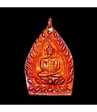 เหรียญเจ้าสัว 4 ตำรับหลวงปู่บุญ วัดกลางบางแก้ว รุ่นสร้างเขื่อน เนื้อทองแดง พิมพ์ใหญ่ ผิวรุ้งขั้นเทพ