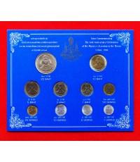 เหรียญกษาปณ์ในหลวงรัชกาลที่ 9 ฉลองกาญจนาภิเษก 50 ปี ชุด 10 เหรียญ กรมธนารักษ์สร้าง ปี 2539
