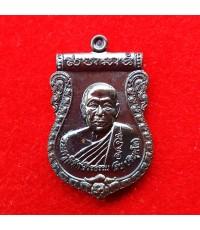 เหรียญเสมา ไตรมาส หลวงพ่อสืบ วัดสิงห์ เนื้อนวโลหะ ปี 2552 หมายเลขสวย ๗๗