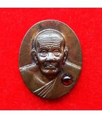 พระหลวงพ่อทวด เหรียญเสาร์ ๕ เนื้อนวโลหะฝังพลอย พิมพ์ใหญ่ ไร้ห่วง ปี 2553 เหรียญลองฟัน วัดห้วยมงคล