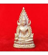 พระพุทธชินราชลอยองค์ อินโดจีน ย้อนยุค รุ่นมหาจักรพรรดิ ปี 2555 เนื้อทองระฆังเก่า หมายเลข ๔๘๖๕