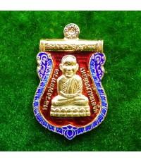 เหรียญเสมาหลวงพ่อทวด ประจำตระกูล เนื้อเงินชุบทองลงยาสีแดง วัดห้วยมงคล ปี 2554 สุดสวยหายากแล้ว