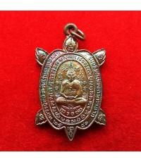 เหรียญพญาเต่าเรือน หลวงปู่หลิว วัดไร่แตงทอง เสาร์๕ รุ่นอธิบดีเมตตามหาลาภ ปี40 เนื้อทองแดงรุ้ง 1