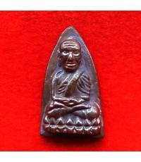 หลวงปู่ทวด เตารีดใหญ่ เนื้อนวโลหะแก่ทอง พิมพ์กรรมการ 4 โค้ด รุ่นแรก วัดในหาน ปี 2536 น่าบูชามาก