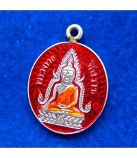 เหรียญที่ระฤก 100 ปี เหรียญรุ่นแรก พระพุทธชินราช เนื้อเงินลงยาแดงเชื่อมห่วงเงิน แยกจากชุดกรรมการ