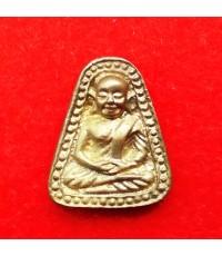 หลวงพ่อเงิน บางคลาน เหรียญจอบใหญ่ ญสส. เนื้อทองเหลือง ออกวัดห้วยวารีเหนือ ปี 2535 พร้อมกล่อง