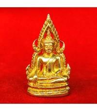 พระกริ่งพระพุทธชินราช พิมพ์ใหญ่ วิทยาลัยสงฆ์พุทธชินราช พิษณุโลก เนื้อทองทิพย์ เลขสวย ๖๖๙