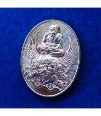 เหรียญอายุยืน หลวงปู่ทวด รุ่นรวยสุขสำเร็จ วัดพะโคะ เนื้อนวะโลหะแก่เงิน 99.99 กรรมการ หมายเลข 505