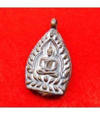 เหรียญเจ้าสัว รุ่นแรก หลวงพ่อพร วัดบางแก้ว เนื้อชนวนหล่อโบราณ ปี 2555 สร้างเพียง 500 เหรียญเท่านั้น