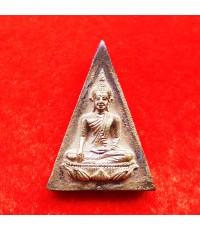 สมเด็จนางพญาจิตรลดา สก. พิมพ์ใหญ่  เฉลิมพระชนมพรรษา 5 รอบสมเด็จพระราชินีนาถ ปี 2535