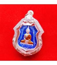 เหรียญพระพุทธโสธร รุ่นสำเร็จ ชนะตลอดกาล เนื้อเงินลงยาสีน้ำเงิน เจ้าคุณธงชัย วัดไตรมิตร ปี 2559