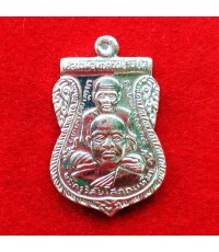 หลวงพ่อทวด เหรียญเสมาพุทธซ้อน รุ่นสร้างพิพิธภัณฑ์ วัดช้างให้ 2558 เนื้อเงิน เลขสวย ๙๕๒๙