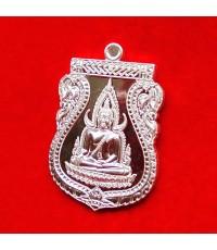 เหรียญเสมาพระพุทธชินราช มหามงคล 89 เนื้อเงิน รุ่นแรก หลวงพ่อสิน วัดละหารใหญ่ ปี 2560 เลข ๔๙