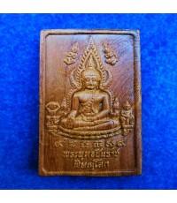 พระพุทธชินราช พิมพ์พระสมเด็จ เนื้อไม้สักหลังคาโบสถ์อายุกว่า 200 ปี วัดพระศรีรัตนมหาธาตุ ปี 51