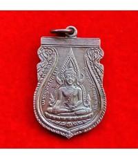 เหรียญพระพุทธชินราช หลัง ภปร รุ่นปฏิสังขรณ์ เนื้อนวโลหะ ตอกโค้ด ปี 2530 สุดสวย สุดยอดพิธี