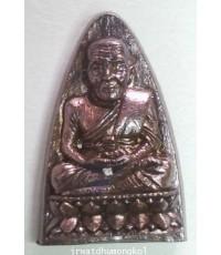 หลวงปู่ทวด เตารีด อาจารย์นอง วัดทรายขาว จ.ปัตตานี ปี พ.ศ.2540 สร้างมณฑป เนื้อทองแดงรมดำ
