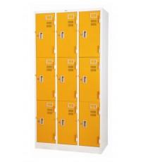 ตู้ล็อคเกอร์ชนิด 9 ประตูกุญแจอิสระ WLK009