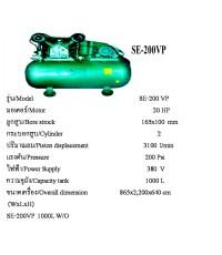 SE-200VP
