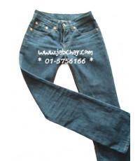 ขายแล้วค่ะ...กางเกง Levi\'s 599 แท้ สีน้ำเงิน