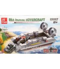 เลโก้จีนเรือรบสะเทินน้ำสะเทินบก Hover Craft 282  ชิ้น