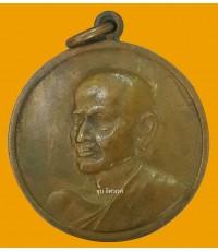 เหรียญ สมเด็จโต 100 ปี ( 3 )