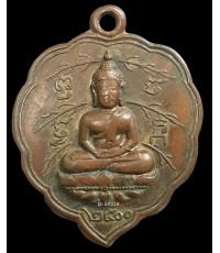 หลวงพ่อลี ใบโพธิ์ทองแดงปี 2500