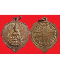 หลวงพ่อลี เหรียญใบโพธิ์ เนื้อทองแดง ปี 2500