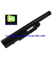 Battery DELL Studio XPS 1645
