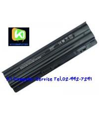 Battery HP-Compaq CQ35 DV3 : HSTNN-IB82