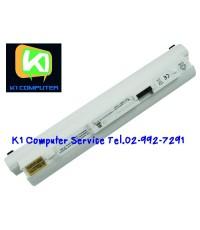 Battery Lenovo S10-2 L09C3B11 / white